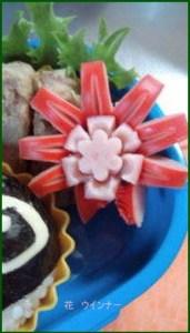 hana630-1-171x300 ウインナーの飾り切り 簡単に花を作る方法