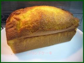 keki627-1 簡単パウンドケーキレシピ 人気のつくれぽ2000以上