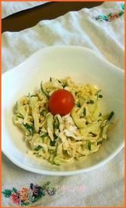kiribosi615-1-201x300 切り干し大根のレシピ 人気のサラダを作る