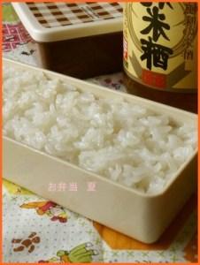 natu607-1 弁当 夏は冷凍を上手に使って食中毒対策をしましょう。
