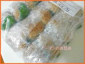 nikuzume615-6