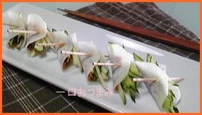 otumami-226x300 ビールのつまみレシピ 人気の簡単ひとくちサイズ
