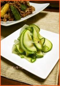 zukki-ni607-1-238x300 クックパッドでズッキーニサラダのつくれぽ多いレシピ