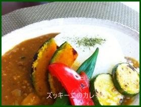 kare705-1 ひき肉とズッキーニでカレーを作る