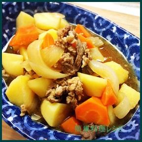 ryouri722-1-300x227 一人暮らし向け 簡単料理レシピ 初心者完全保存版