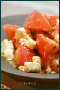 tomato730-1