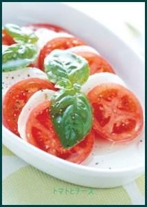tomato730-5