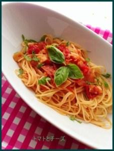 tomato730-7