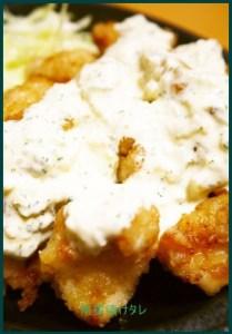 tare817-1 南蛮漬けたれのレシピ マヨネーズ南蛮の作り方も紹介します。