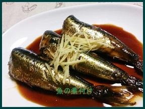 ougon901-1-202x300 魚の煮付け失敗しない黄金比のタレ色々