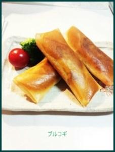 puru914-1-226x300 コストコのプルコギ 人気のアレンジレシピを紹介