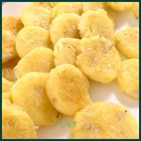 sirasu907-5