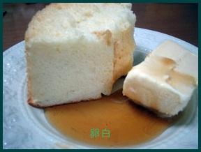 1006-1 卵白の消費出来る7通りレシピを紹介します