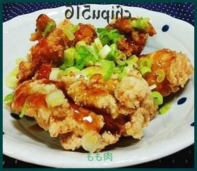 鶏肉レシピ人気