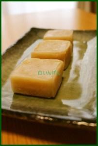 11-13-1 白いんげん豆レシピ サプリメントを買う前に作ちゃえ!