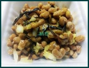 1105-1 納豆レシピ 納豆で酒のつまみを作る