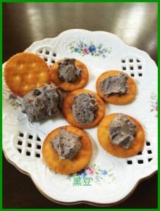 kuro1 正月料理 黒豆あまった!リメイクレシピ