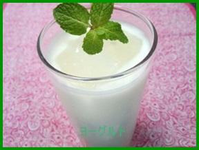 yo1-227x300 ヨーグルト大量消費 レシピ