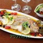 アクアパッツァを作る時の魚の種類・レシピ