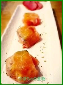 kabo1 カボチャの煮物 簡単おかずリメイクレシピ