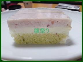 hi1 ひな祭り 3色ケーキレシピ ホットケーキミックスで簡単