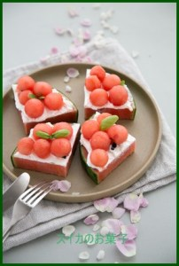 sui1-1 スイカのお菓子レシピ 大量消費にも人気