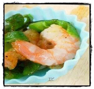 ebi1-300x285 エビレシピ お弁当に人気 簡単炒めるだけ!