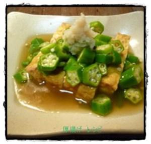 atu1-1-300x285 厚揚げ豆腐のあんかけ 簡単節約人気レシピ