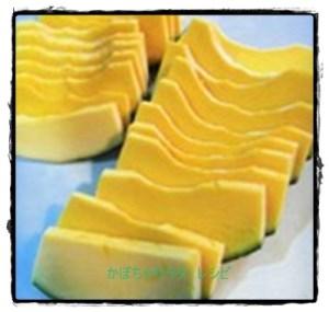 kabo1-300x285 カボチャサラダレシピ 人気のクックパッドでつくれぽ1000以上