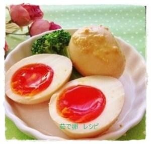yude1-300x285 ゆで卵を使った人気の簡単おつまみレシピ