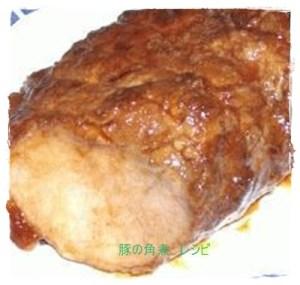 buta1-300x285 豚バラブロックレシピ 圧力鍋で簡単柔らか人気1位の豚の角煮はつくれぽ2000以上