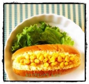 san1-300x285 卵サンドイッチの美味しいレシピ 人気の作り方 隠し味が大事!