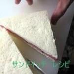 卵サンドイッチの美味しいレシピ 人気の作り方 隠し味が大事!