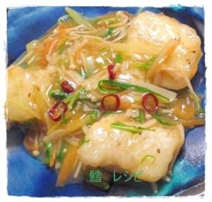 tara1-300x285 鱈のあんかけ人気のレシピ 中華・白だし・醤油・甘酢・めんつゆ 5種類の味付け方法