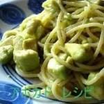 アボカドで簡単パスタレシピ 人気1位は?混ぜるだけの超簡単レシピ!