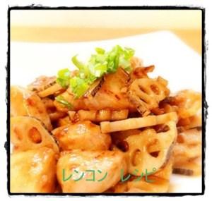 ren1-1-300x285 レンコンの炒め物レシピ 人気は豚肉と甘辛 上手な冷凍保存の仕方