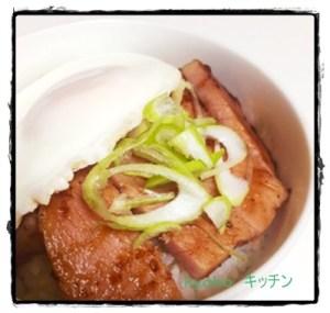 hamu1-300x285 ハムレシピ お弁当の人気簡単メイン!お歳暮の厚切り用にも!