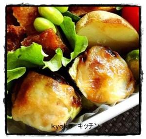 nasu1-300x285 ナスのチーズ焼き簡単レシピ 人気1位は?お弁当用もレンジで!