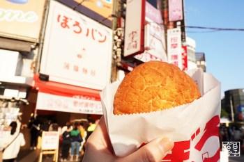 菠蘿麵包 ぼろパン BOLO PAN 哇喔,外皮好酥脆喔,超有口感的波蘿麵包 海鹽奶油捲與葡式蛋塔也好邪惡啊