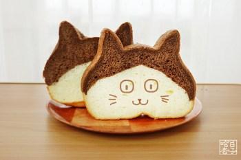 不加一滴水的鮮奶貓吐司 你捨得吃它嗎=^.^=? 桃園中原商圈人氣甜點店・胖菓子