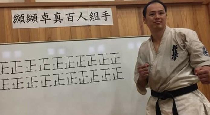 Картинки по запросу Hyakunin-kumite