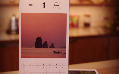 okiislandsカレンダー