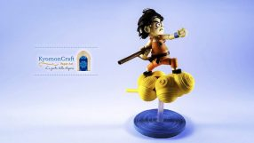 Quilling Dragon Ball - Son Goku