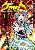 Gate T7 (jp)