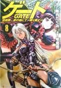 Gate T8
