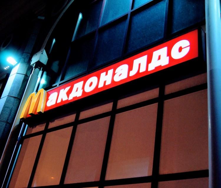 名前 ロシア 女の子