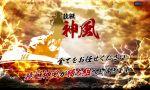 【口コミ炎上中】競艇神風の検証と評判!登録した結果を暴露!