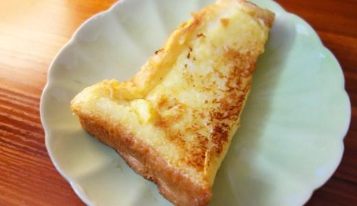 お昼ごはんにフレンチトースト レンジ(レンチン)でしみしみ