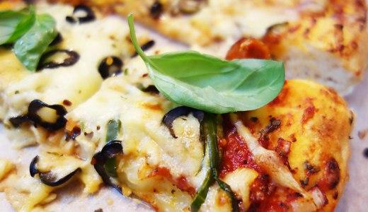ピザ生地を袋でこねておうちピザ ドライイースト使用