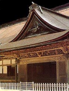 Toit de style Irimoya ( Temple du Mont Kôga )